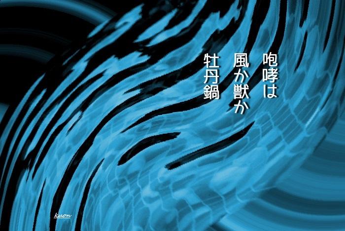 f0053297_1424738.jpg