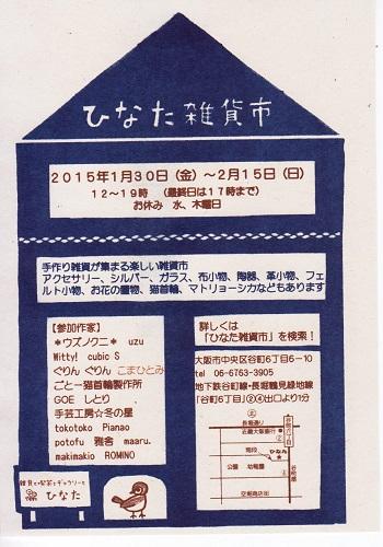 f0150812_1374114.jpg
