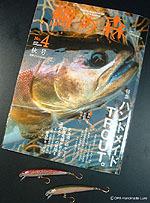 『鱒の森』に掲載されました。_c0170924_11432088.jpg