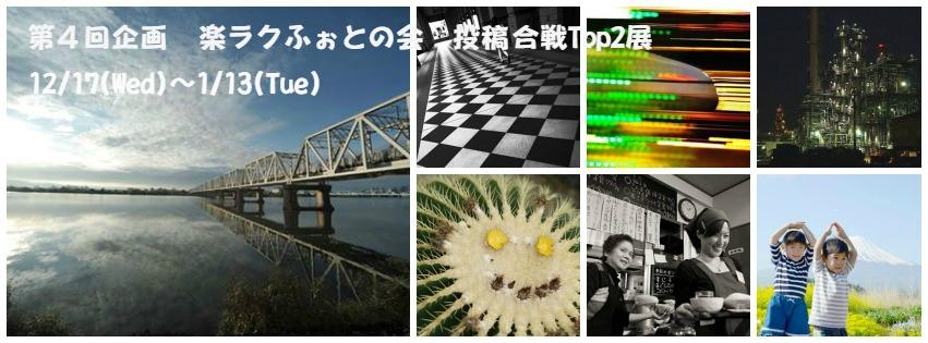 c0221529_7533120.jpg
