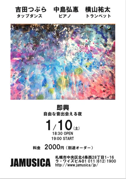 【2015.1.10】即興_e0052534_16223627.png