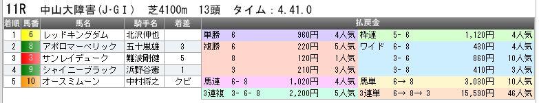 c0030536_17162944.jpg
