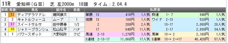 c0030536_17165349.jpg