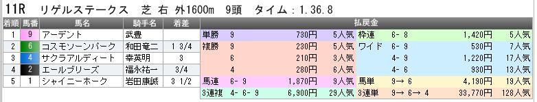 c0030536_17171436.jpg