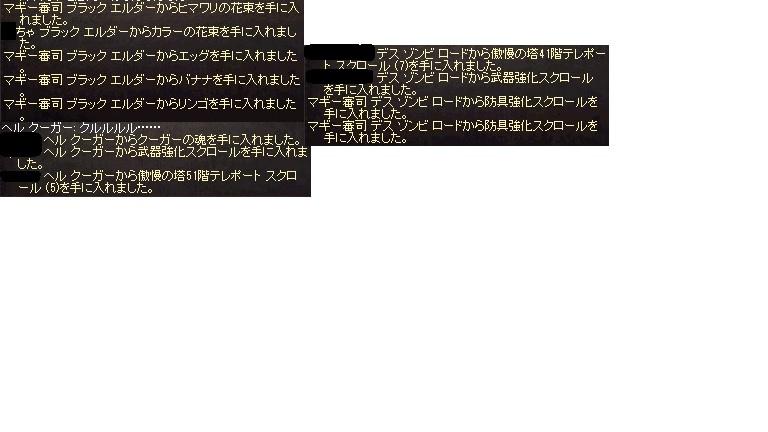 a0323448_03312206.jpg