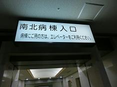 d0138650_19402776.jpg