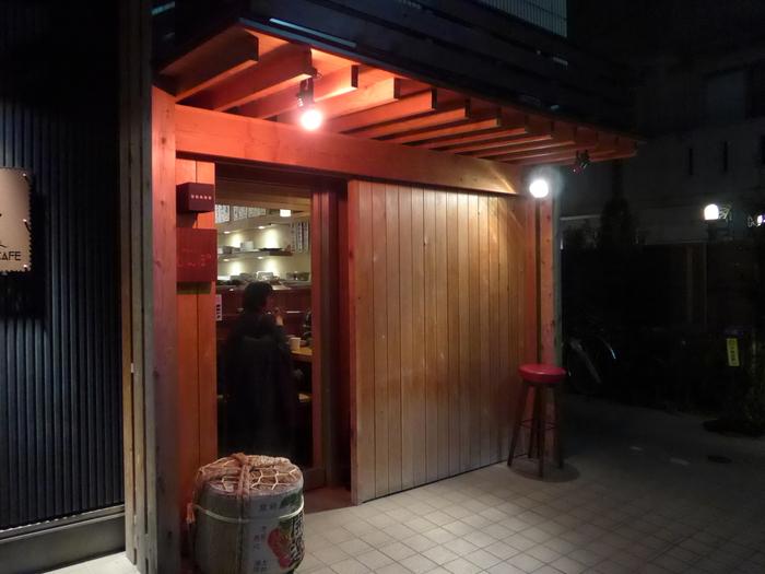 西荻窪「スタンドしんぽ」へ行く。_f0232060_2312884.jpg