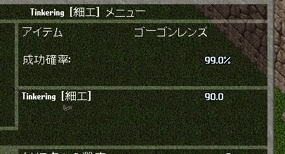 b0022669_049036.jpg