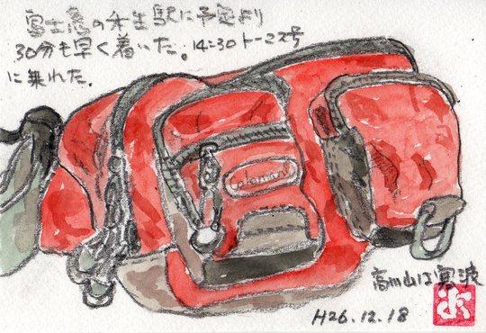 高川山ハイク_e0232277_1224478.jpg