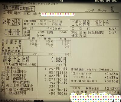b0215080_1358096.jpg