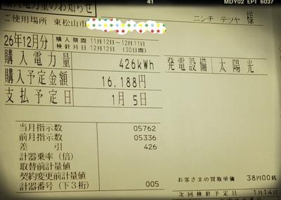 b0215080_1413030.jpg
