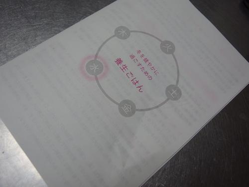 e0232880_15584619.jpg