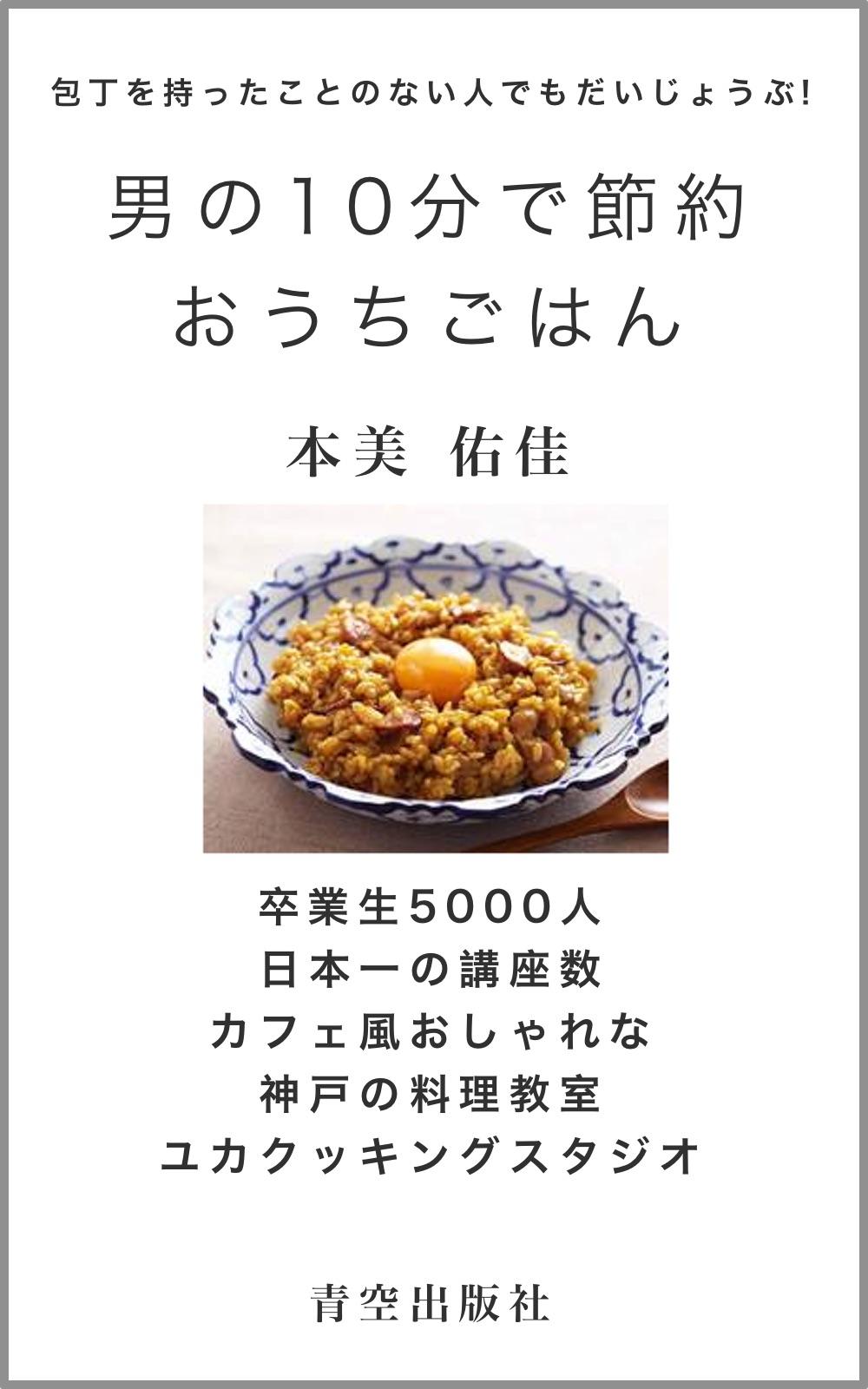 b0090081_953325.jpg