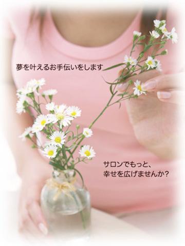 b0007182_1419347.jpg