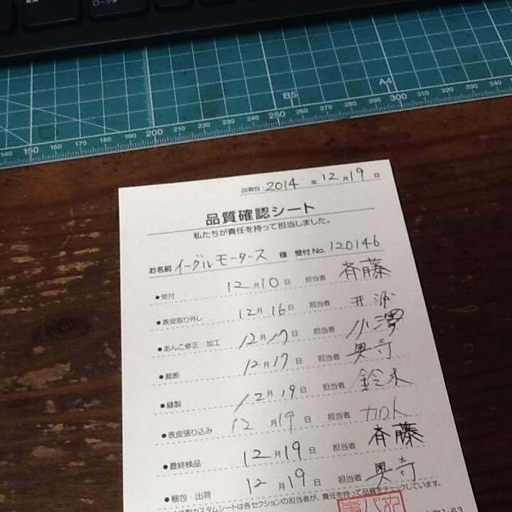スーパーカブ70のシートレザー張り替えとあんこ修正_a0165286_13354993.jpg
