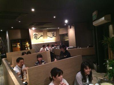 シンガポール鶏金について_a0163896_2034014.jpg