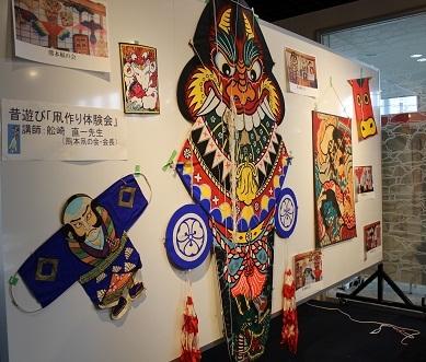 昔遊び「凧作り教室」を開催しました  2014年12月20日_b0228113_13125417.jpg