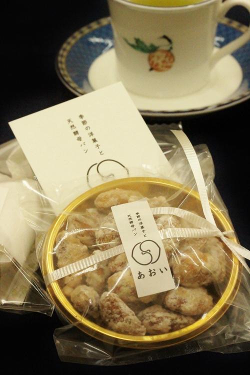 暮らしに素敵な日本茶を! 12月_b0220318_1239949.jpg