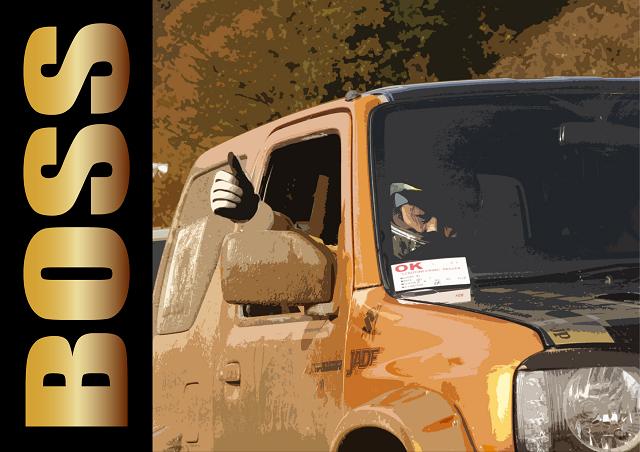 JXCD2014シリーズランキング確定!_e0119723_01092850.jpg