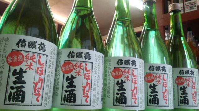【日本酒】信濃鶴 しぼりたて純米 無濾過生原酒 うすにごりSPver 美山錦60 限定 新酒26BY_e0173738_18361684.jpg