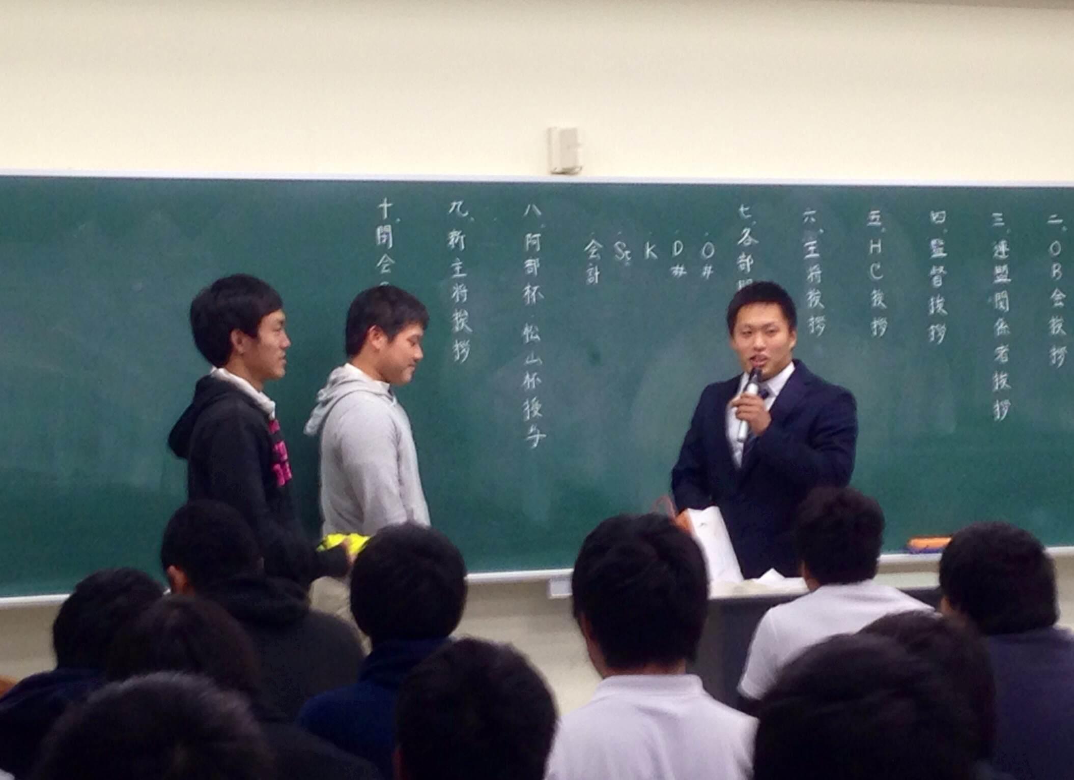 父母会総会・納会・慰労会_e0137649_4312815.jpg