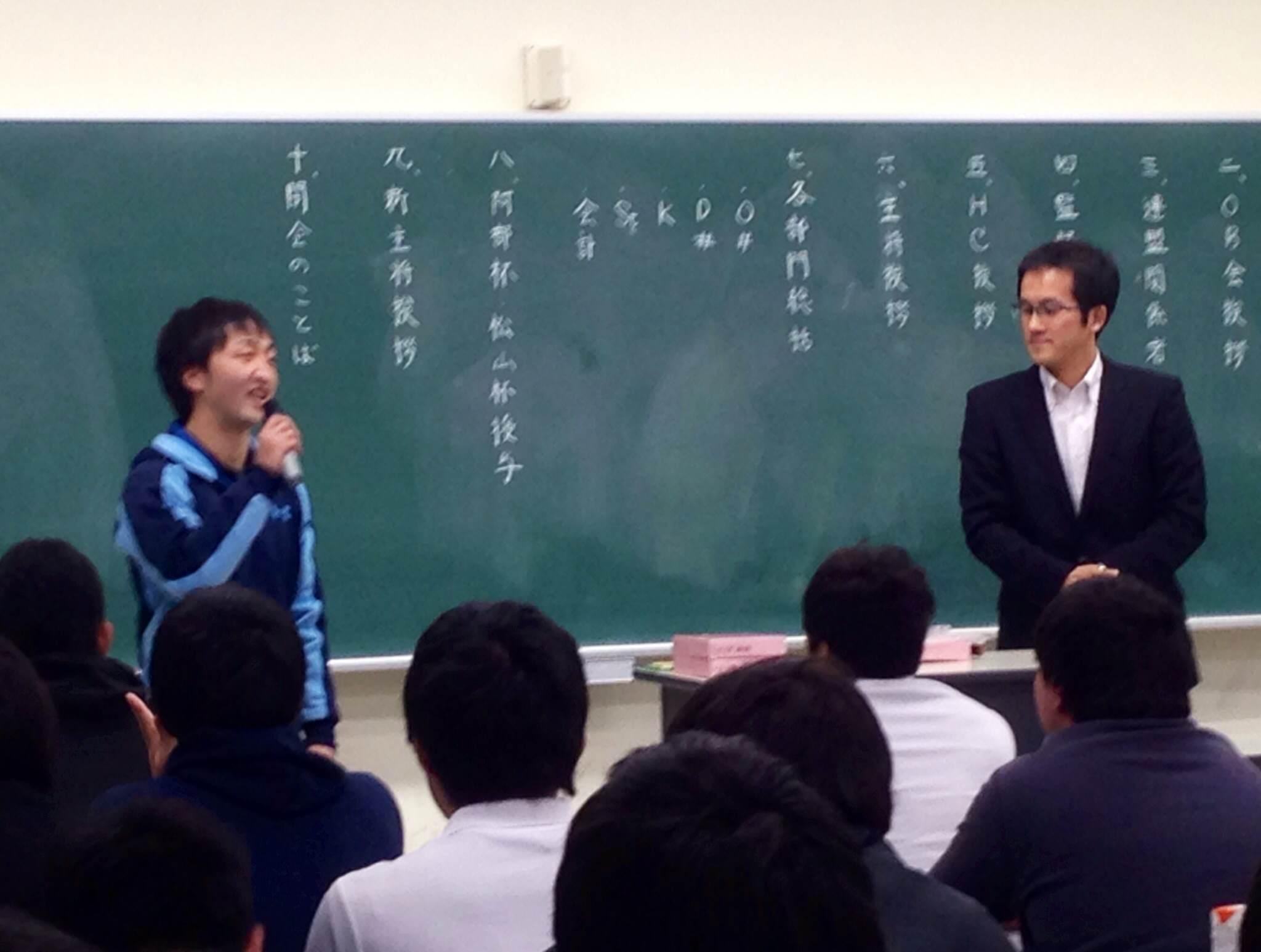 父母会総会・納会・慰労会_e0137649_4325590.jpg