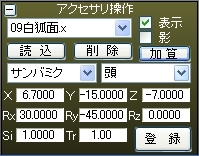 a0329450_17091402.jpg
