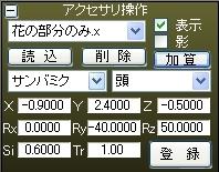 a0329450_17112297.jpg