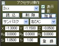 a0329450_17144306.jpg