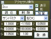a0329450_17151096.jpg