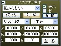 a0329450_17192292.jpg