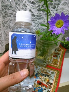 宮沢賢治のおはなし会「ざしき童子のはなし」_e0173350_22123877.jpg