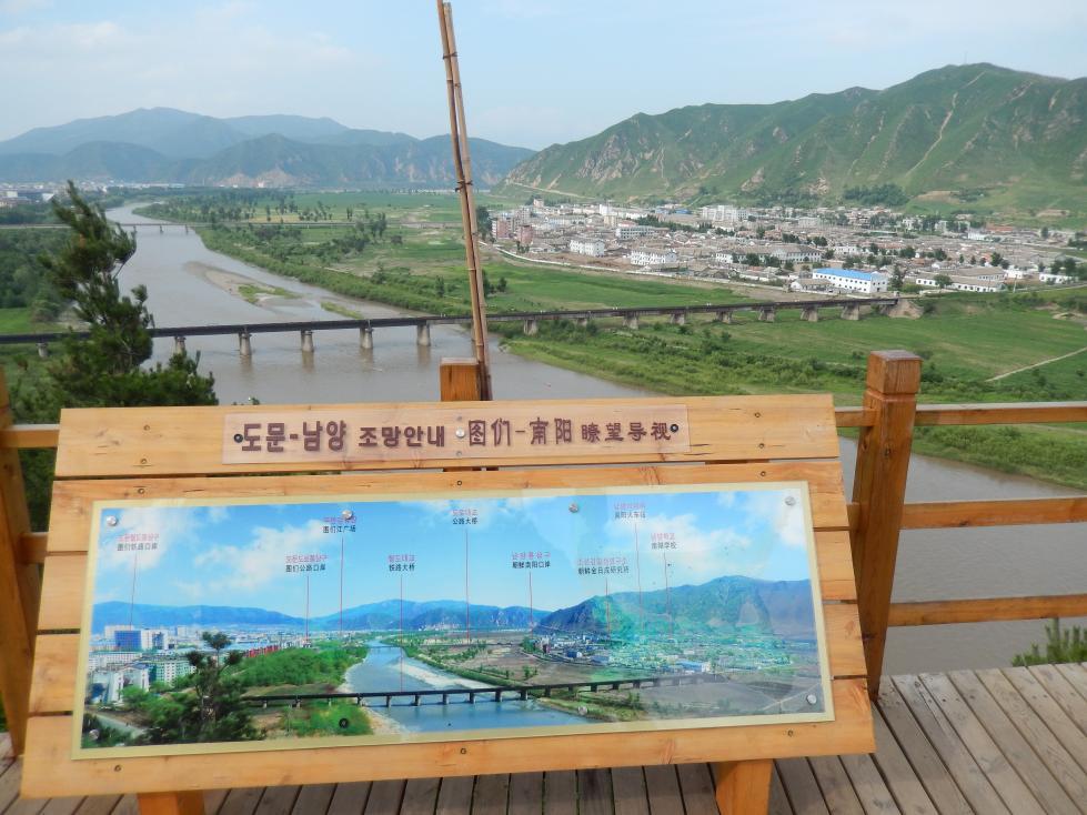 図們から対岸の南陽(北朝鮮)の町を眺める_b0235153_1425065.jpg