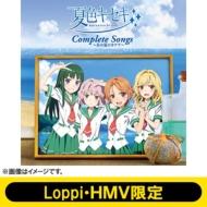 スフィア夏色キセキ Complete Songs ~あの夏のカケラ~rino(CooRie)RELEASE INFORMATION_e0189353_12434193.jpg
