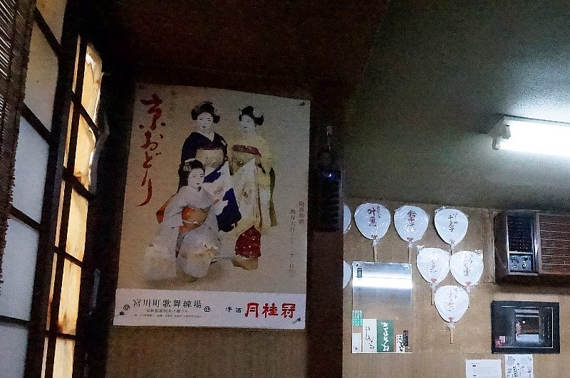 京都のそば処二葉_c0112559_9301719.jpg