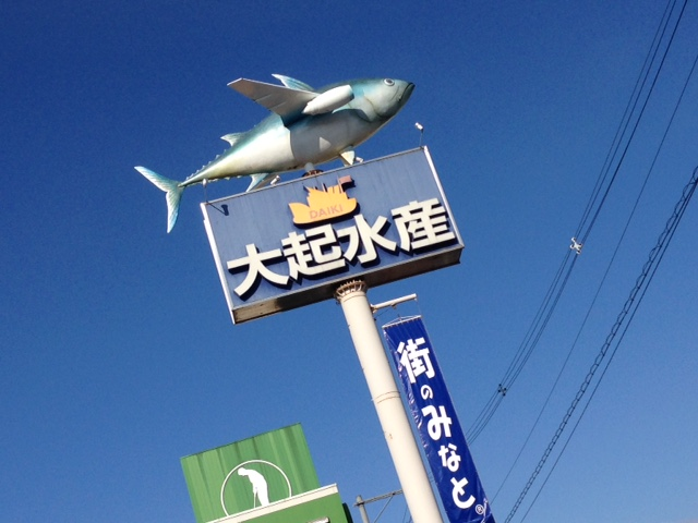 コスパ抜群の海鮮丼_d0161959_9485279.jpg