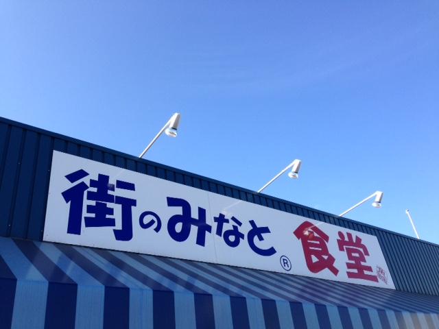 コスパ抜群の海鮮丼_d0161959_9485926.jpg
