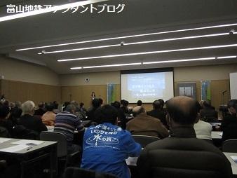 ジオパークと富山地方鉄道_a0243562_10243801.jpg