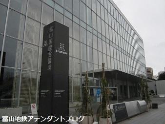 ジオパークと富山地方鉄道_a0243562_10280596.jpg
