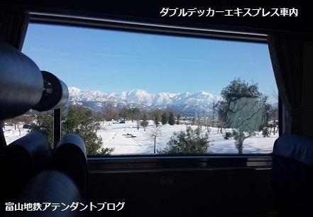 ジオパークと富山地方鉄道_a0243562_10333739.jpg