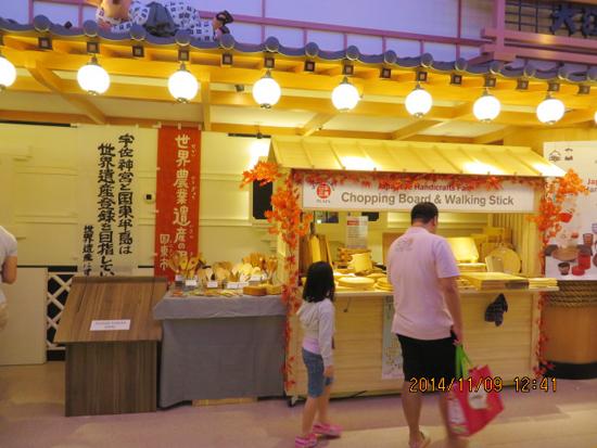 日本ハンディクラフトフェア/シンガポールにて出展_d0235967_168867.jpg