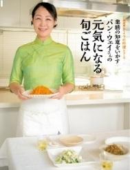 「浅蜊と慈姑、キャベツのバター煮」_e0148373_18575402.jpg