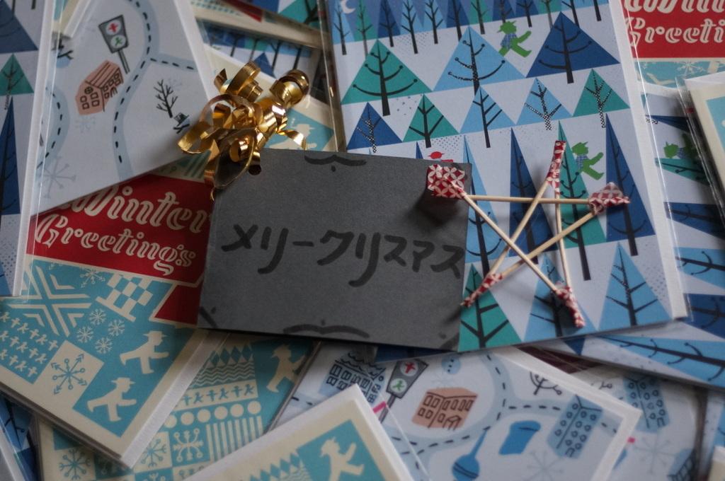 AMPELMANN 冬のグリーティングカード。_c0180686_09464886.jpg