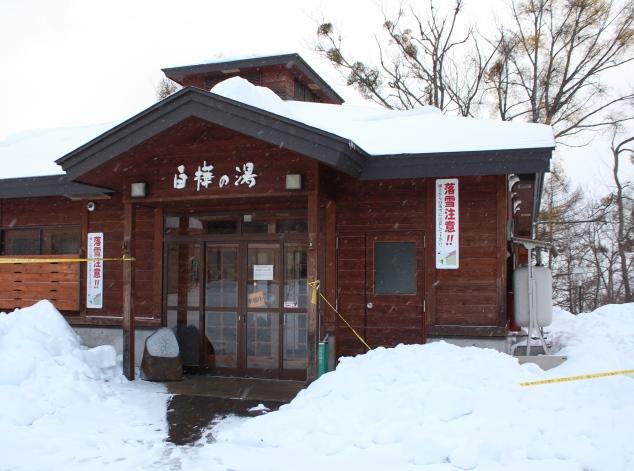 スキー場がオープンしました!_f0227395_102875.jpg