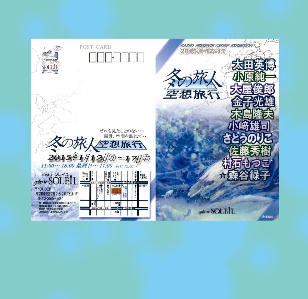 b0066906_1532384.jpg