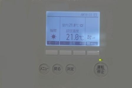 大雪見学会2日目!!_a0128408_16532943.jpg