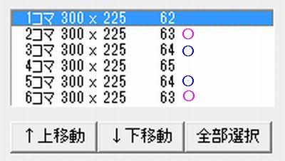 d0048312_1923333.jpg