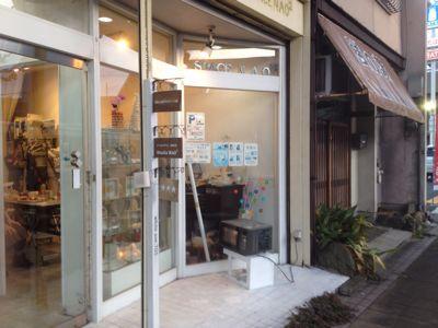 クリスマス会🎄〜Studio NAO2〜_e0095418_753287.jpg