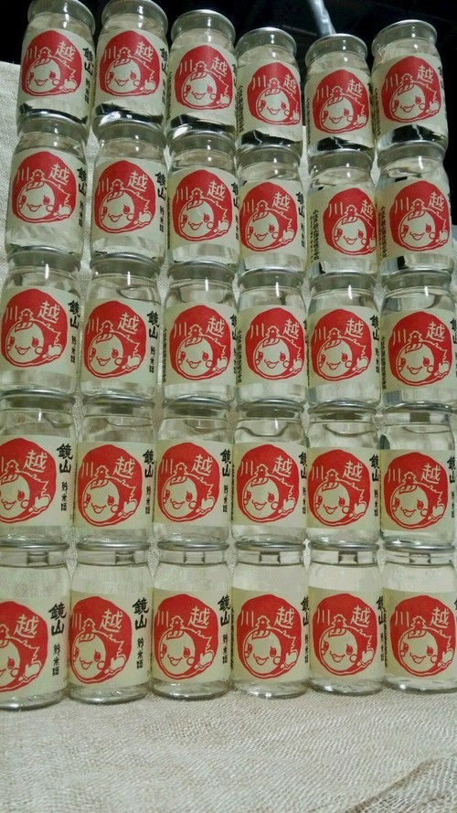 カップとときもと純米酒_d0091122_1292470.jpg