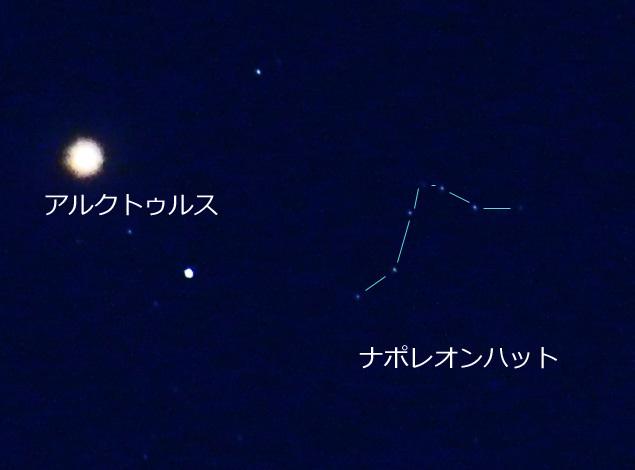 うしかい座の星列「ナポレオンハット」_e0089232_07375115.jpg